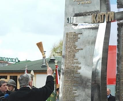 Krzyż Katyński